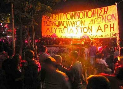 THE BANNER SAYS: NO TO STATE REPRESSION FREEDOM TO ARIS!